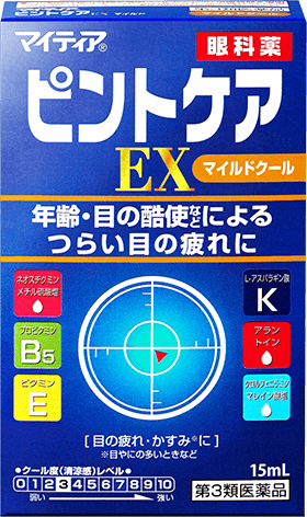 年齢・目の酷使による疲れ目にマイティア ピントケア EXシリーズ!