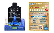 『「ロートジー(R)」スライム型目薬』の増産決定!