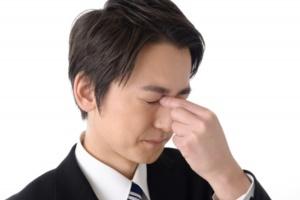 眼精疲労について、詳しく知っていますか?