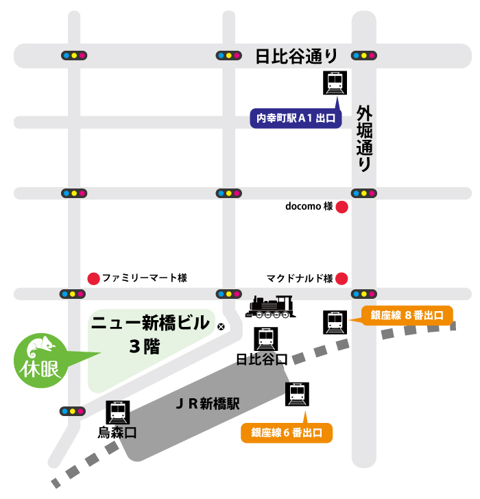 休眼・ニュー新橋ビル3F