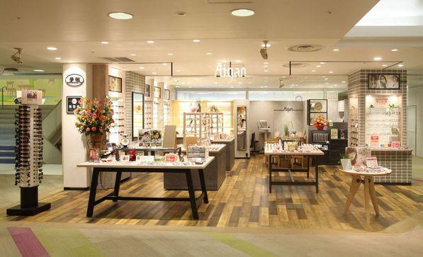 メガネのアイガンがプロ目線でアドバイスする新店舗をオープン